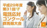 banner_29