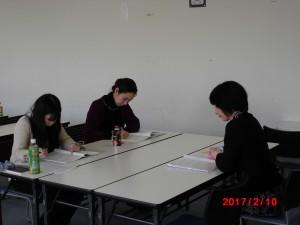 3級講習②