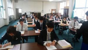 変換 ~ 【4月27日】4月21日奄美会場模様