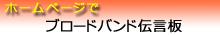 150317_dengon-web