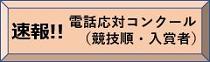 banner(soku)