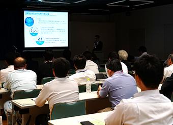 ICTビジネスセミナーが開催されました。(9/4 岡山コンベンションセンター)