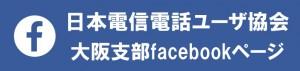 face_osaka