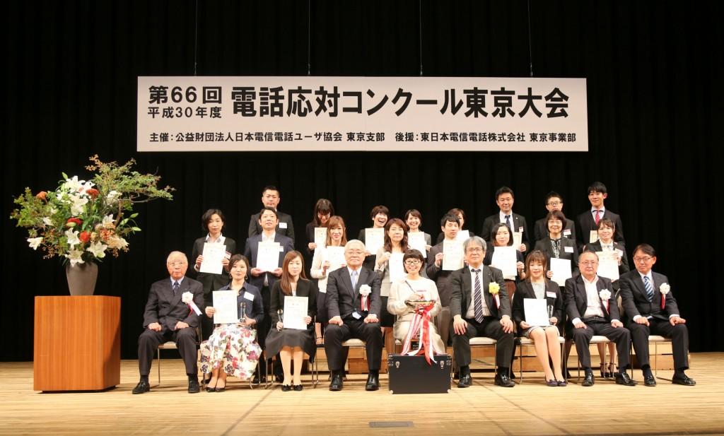 H30東京大会入賞者