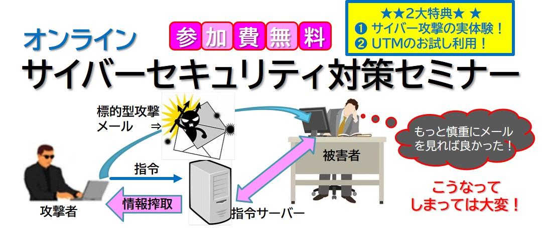 https://www.pi.jtua.or.jp/tokyo/wp-content/uploads/sites/26/2021/05/ec527cc6456b873f0d62dc6ea7cf4e87.pdf